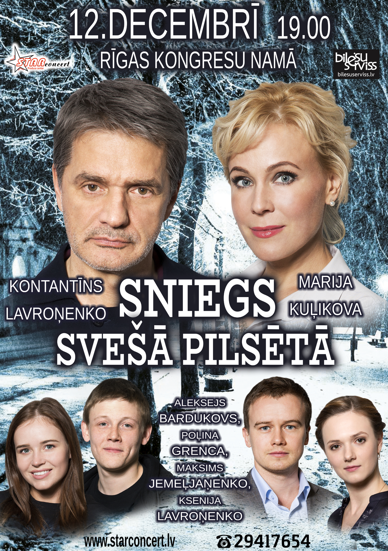 sneg_a5_lv