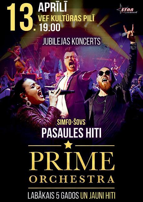 Prime_bs_lv_Riga.jpg