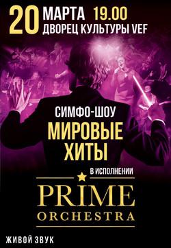 Prime Orch_bs_ru
