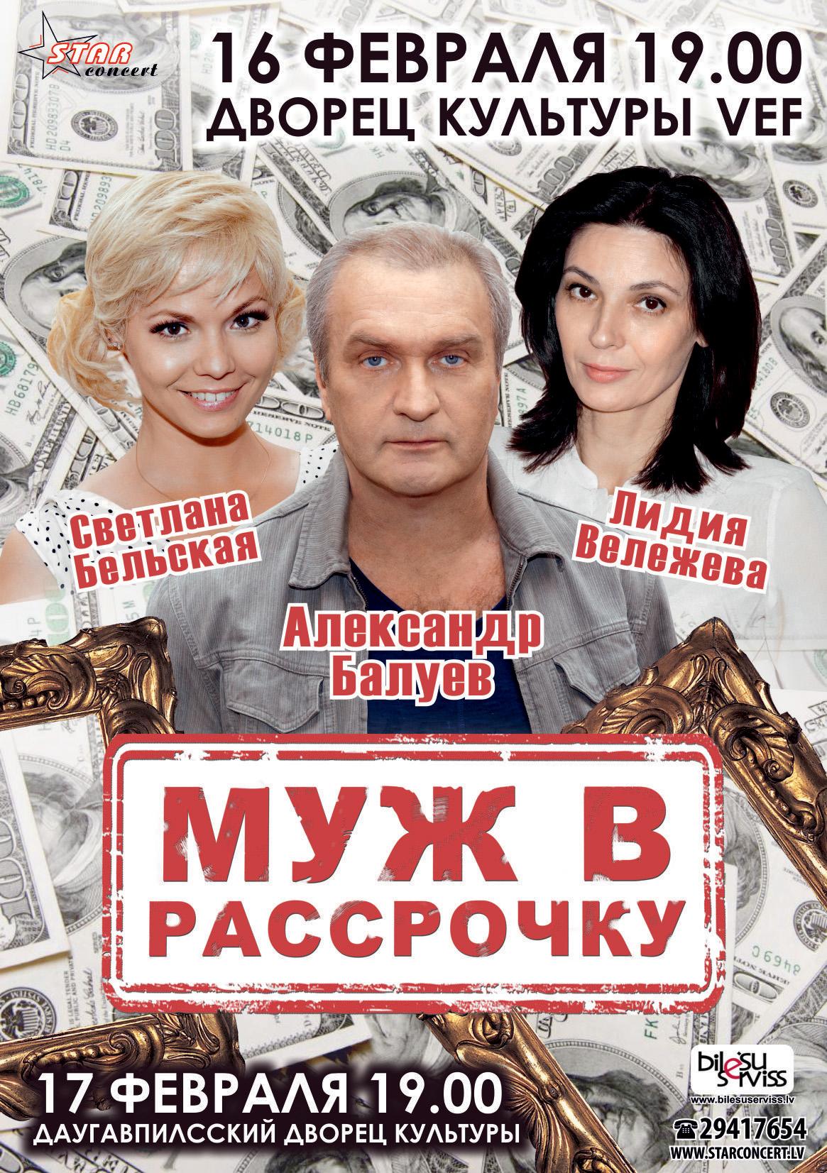 Muz_a5_ru