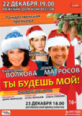 Ti_moj_a5_ru.jpg