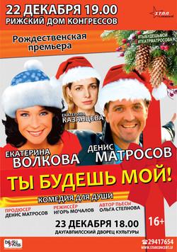 Ti_moj_a5_ru