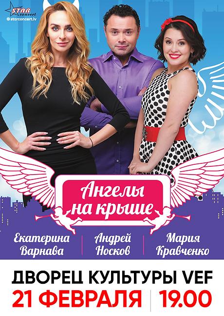 BS-ru.png