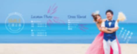 スクリーンショット 2020-05-24 15.46.19.png