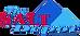 Salt Depot logo png.png