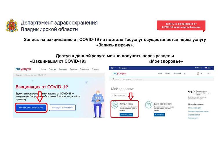 br_cov_19 (2)-2.jpg