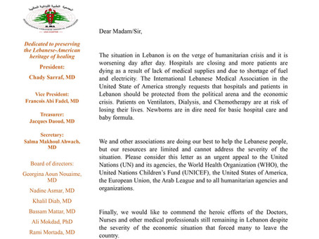 A humanitarian appeal from ILMA USA