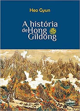 A HISTÓRIA DE HONG GILDONG