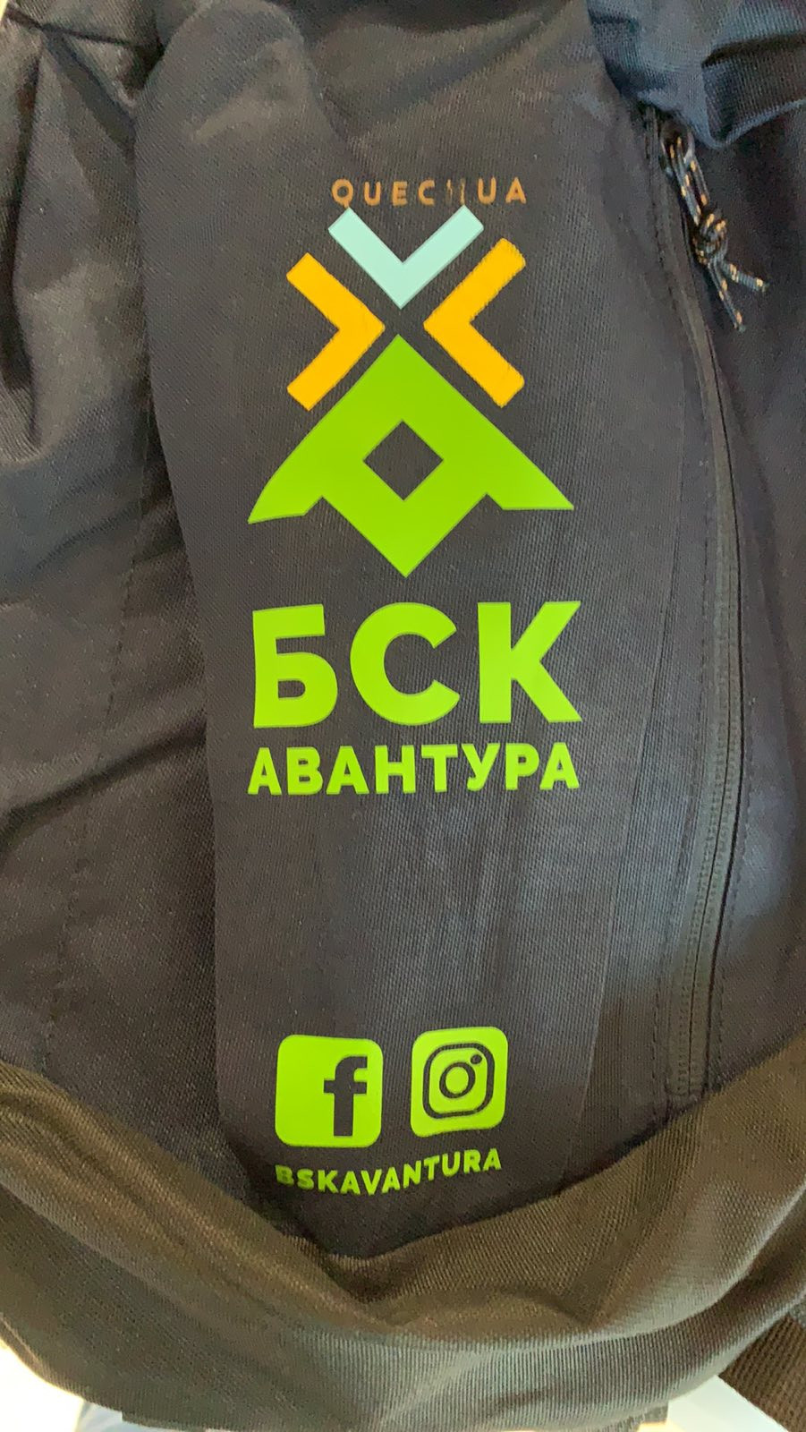 BSK - Rolanje  2020