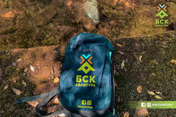 Ski klub BSK - Avantura 2020