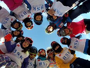 Ski klub BSK Banja Luka - Rogla 2020.jpg
