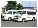 福知山市 松本病院 通院送迎