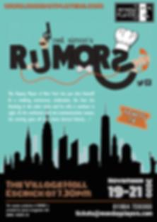 Rumors poster.png