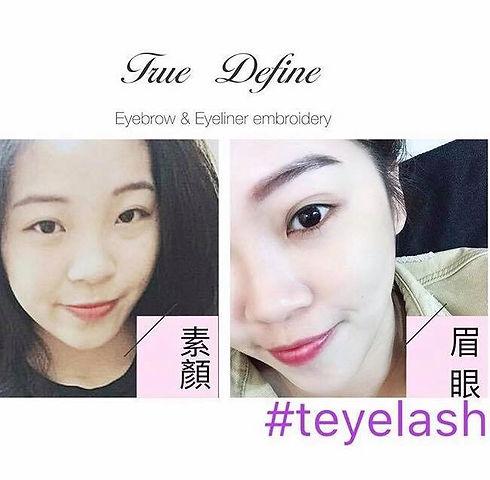 eyebrow eyeliner.jpg