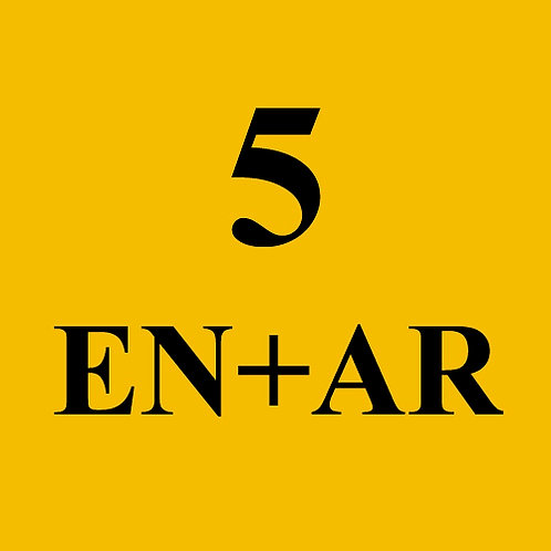 RECIPE PLACEMENT-5EN&AR