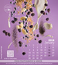 LookandCook-calendar-01-JAN-2018.jpg
