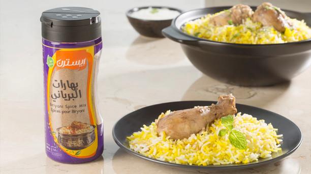 Chicken Biryani Recipe for Spice Brand