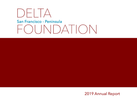 DSFPF Releases 2019 Annual Report