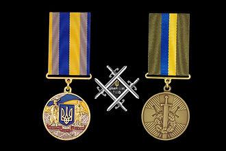ВТО ОРДЕН, награды, награды медали, купить награды, медали, купить медаль, заказать медаль, боевые награды,
