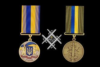 ВТО ОРДЕН, награды, награды медали, купить награды, медали, купить медаль, заказать медаль, боевые награды, виготовлення нагород, токенс.ком