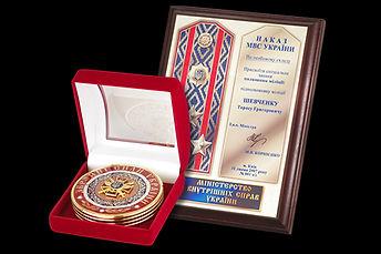 Военные сувениры, сувениры для военных