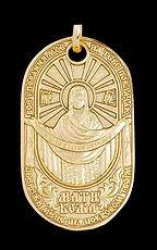 Жетон оберег, Икона - жетон под лазерную или механическую гравировку, позолоченный жетон, гравировка жетона, жетон оберег, жетон оберіг, жетони армійські купити
