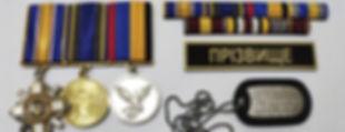 орденські планки, орденские планки, орденська планка, набірна колодка, орденські колодки, табличка з прізвищем військовослужбовця, табличка з прізвищем, табличка з прізвищем поліцейського, табличка з прізвищем НПУ, табличка с фамилией военнослужащего, табличка с фамилией на форму, табличка з прізвищем на форму, заказать фамилию на форму, замовити прізвище на форму, виготовлення таблички з прізвищем, терміново, колодки для медалей, военторг, військторг, именная табличка на китель, заказать фамилию на военную форму, нашивка с фамилией, табличка с фамилией военнослужащего, именные таблички на форму