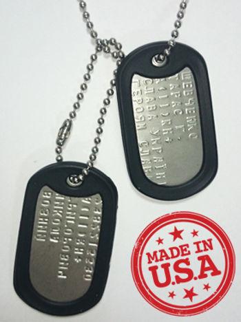 военный жетон, армейский жетон,заказать армейский жетон,стальной жетон