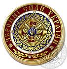 сувенир для военных, сувенир, подарок, подарок военному, присвоение звания, новое звание, подарок для МВД, подарок для ЗСУ, Министерсто обороны подарок, подарок мужчине, подарок для полиции