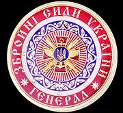 Сувенир СБУ, пресс папье, подарок СБУ, подарок сотруднику СБУ