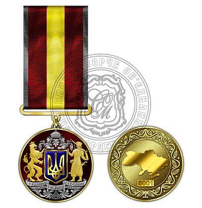 Медаль «ЗА ГІДНІСТЬ ТА ПАТРІОТИЗМ»