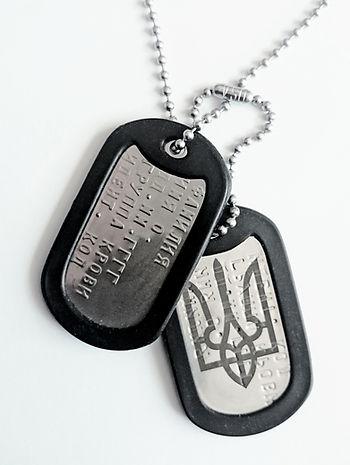 гравировка, лазерная гравировка,военный жетон, армейский жетон,заказать армейский жетон,стальной жетон гравировка информации, нанесение информации, гравировка текста на жетоне, жетоны с гравировкой, жетон с гравировкой