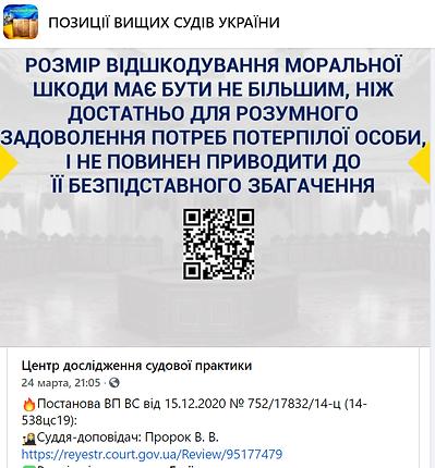 ф ВП ВС ЗБАГАЧЕННЯ.png