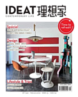Selig&Renault_maison_plissée_IDEAT_CHINA