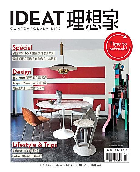 Selig&Renault_maison_plissée_IDEAT_CHINA
