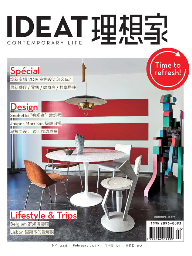 Ideat China Fev 2019