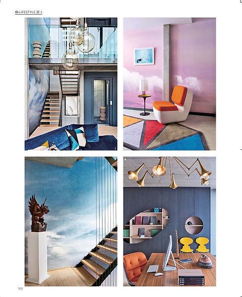 5.Selig&Renault_maison_plissée_IDEAT_CHI