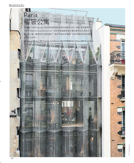 1.Selig&Renault_maison_plissée_IDEAT_CHI