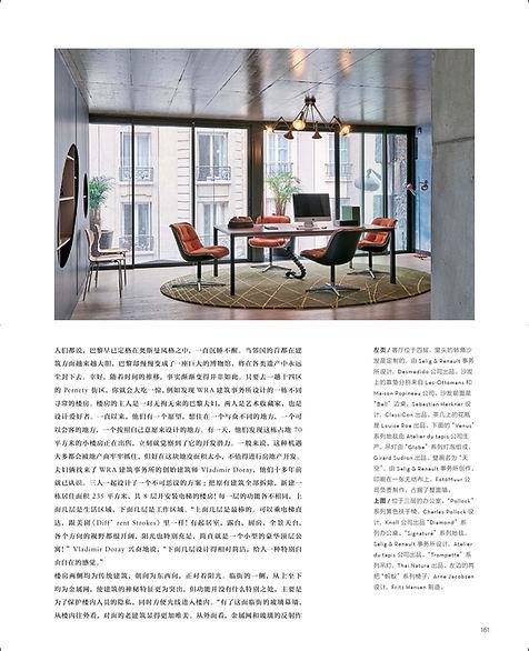 4.Selig&Renault_maison_plissée_IDEAT_CHI