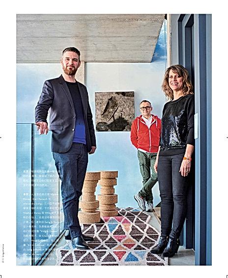 2.Selig&Renault_maison_plissée_IDEAT_CHI