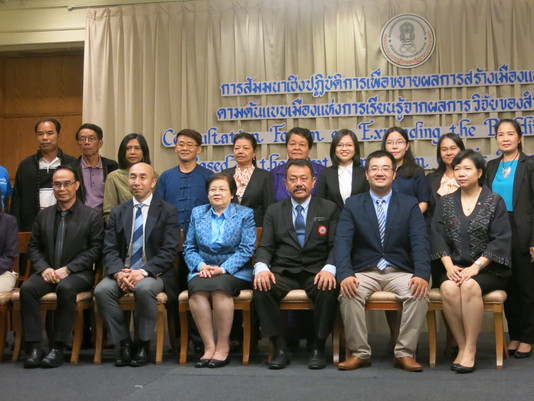 THAILAND CONSULTATION FORUM: THE IMPLEMENTATION OF POLICY AND STRATEGIES FOR BUILDING THE LEARNING C