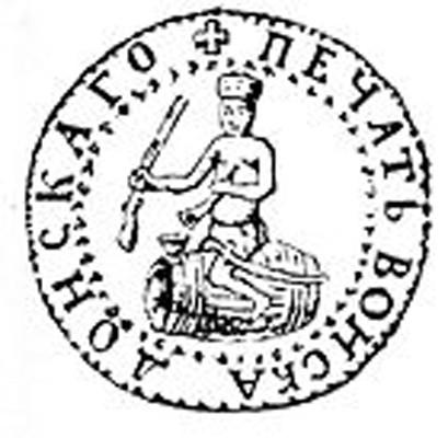 Сувенир - казака на бочке с вином