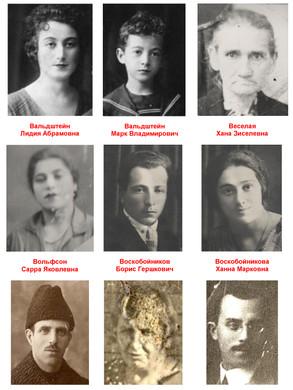 Погибшие в Змиёвской балке-3.jpg