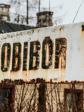 Забор лагеря Собибор