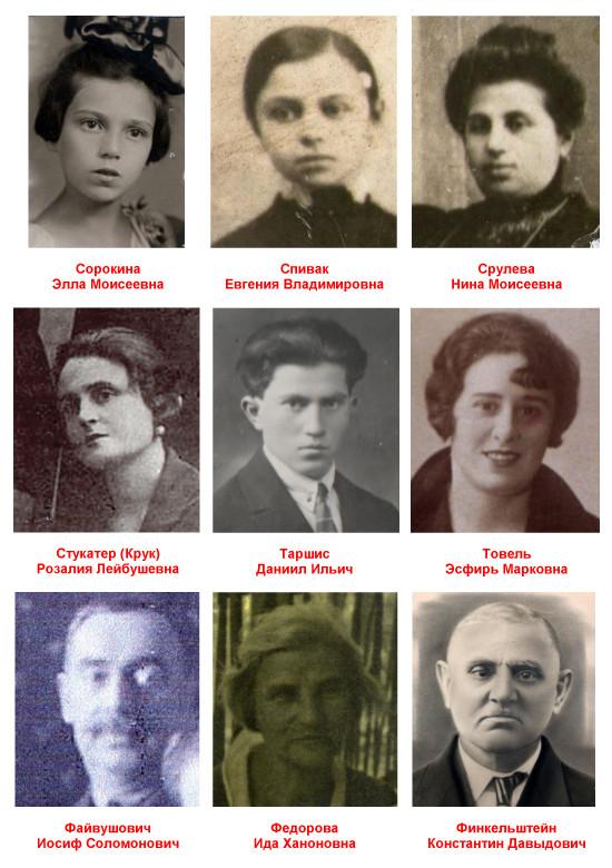 Погибшие в Змиёвской балке-13.jpg