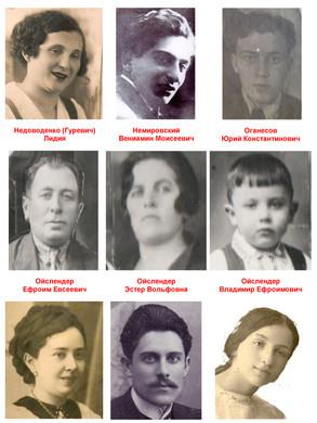 Погибшие в Змиёвской балке-9.jpg