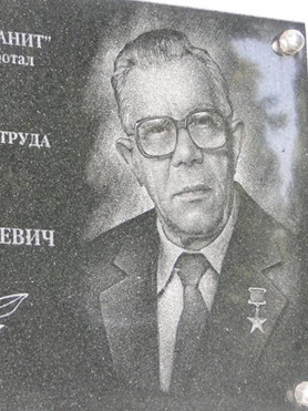 Загребаев Виктор Дмитриевич