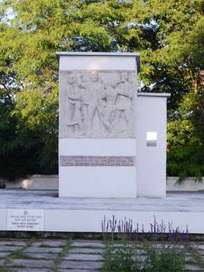 Памятник в Кисловодске.jpg
