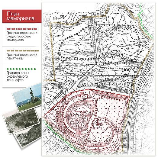 План мемориала в Змиёвской балке
