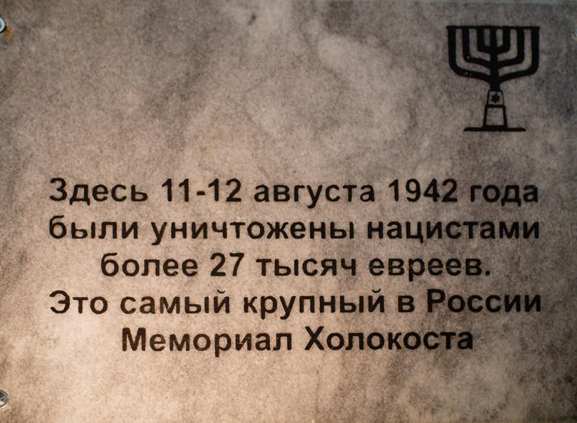 Первоначальная мемориальная доска